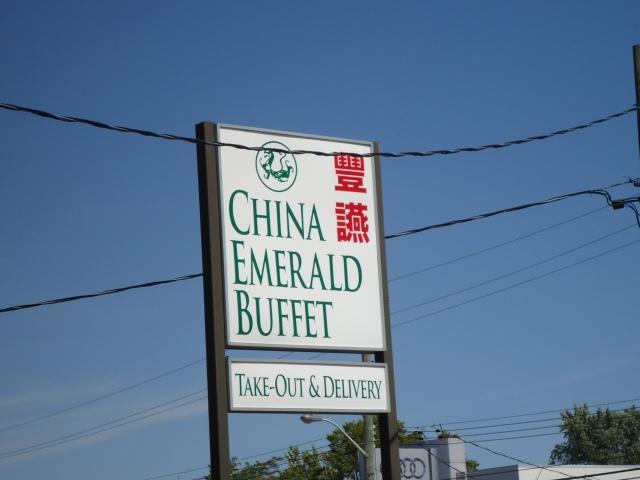 china emerald buffet  hartzel rd  st catharines linda randall