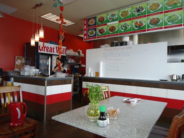 menu board interior Great Wall Dine in Take Out Chinese (Thai) Restaurant 264 Ridgeway Rd, Crystal Beach, ON 905 894 9888 - 905 894 9088 idea girl canada linda randall