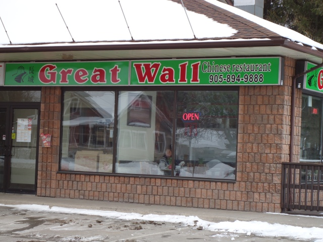 sign Great Wall Dine in Take Out Chinese (Thai) Restaurant 264 Ridgeway Rd, Crystal Beach, ON 905 894 9888 - 905 894 9088 idea girl canada linda randall